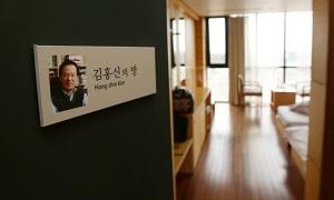 Trải nghiệm qua đêm cùng 'ngôi nhà của giấy' ở Hàn Quốc