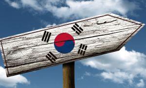 Tặng vé máy bay tới Hàn Quốc tại lễ hội Văn hóa - Ẩm thực