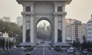 Ưu đãi tới 5 triệu đồng tour du lịch Triều Tiên