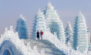 Lễ hội băng lớn nhất thế giới diễn ra ở Trung Quốc