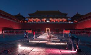 Tử Cấm Thành lần đầu mở cửa ban đêm sau 94 năm