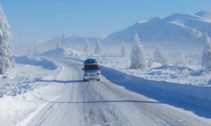 Thành phố có mùa đông lạnh nhất thế giới