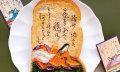 Hội họa trên lát bánh mì