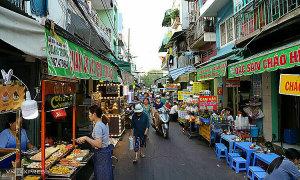 Phố 'Cam' ở Sài Gòn
