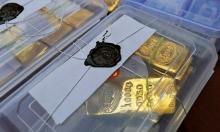Cuộc truy tìm kho báu 10 triệu USD