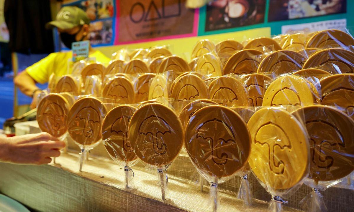 Kẹo đường Hàn Quốc nổi tiếng nhờ phim Squid Game